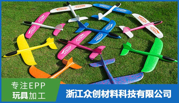 <b>epp飞机航模</b>