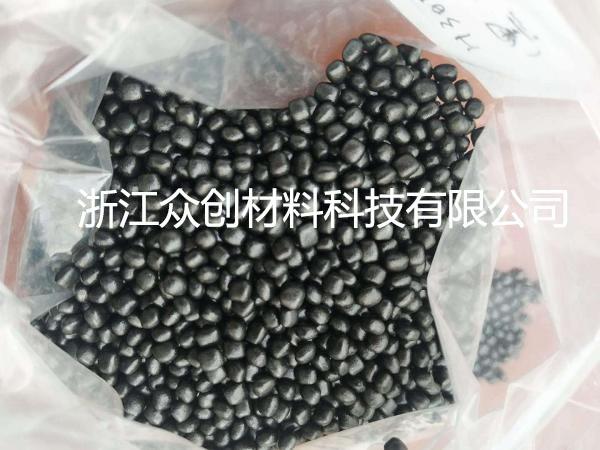 黑色epp粒子