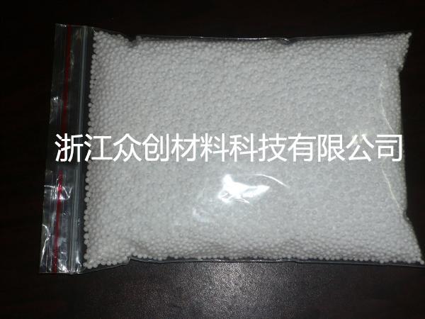 袋装白色epp粒子
