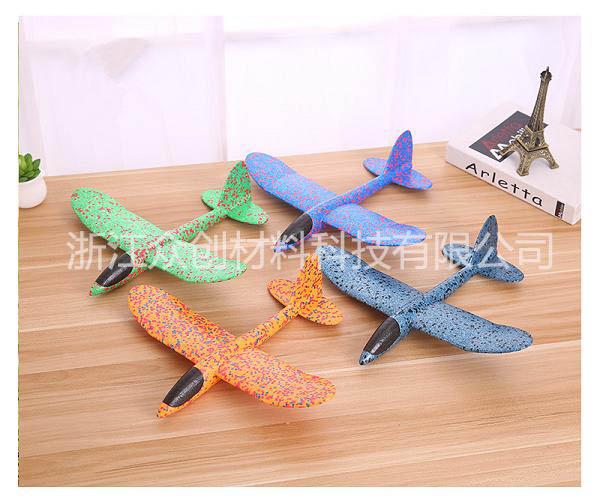 多种颜色小型epp泡沫飞飞机