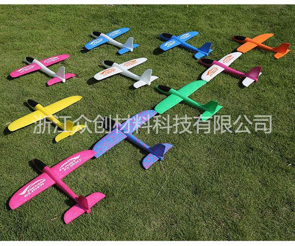 epp飞机航模