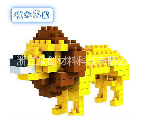 epp狮子积木玩具