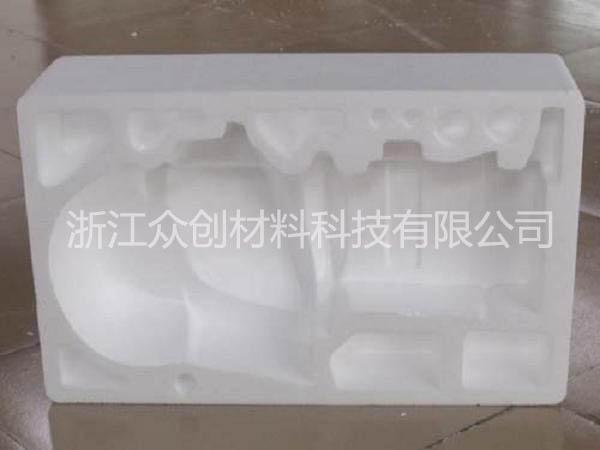 电子灯万博亚洲体育官网盒