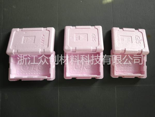 epp液晶面板万博万博体育官网下载盒