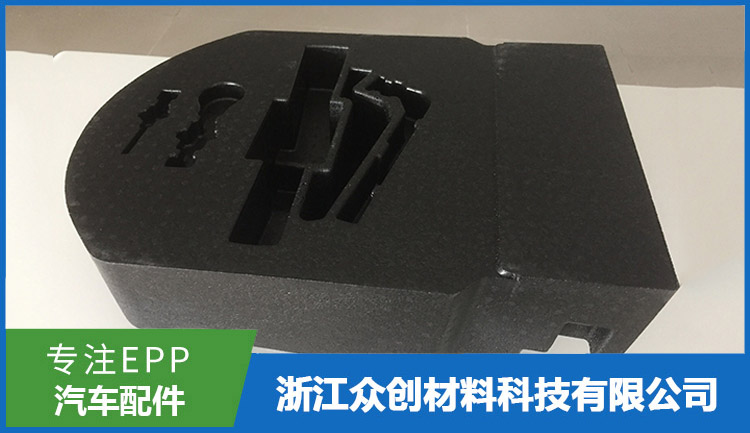 epp汽车工具箱