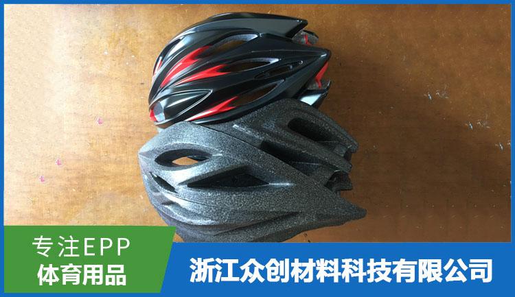<b>EPP头盔</b>