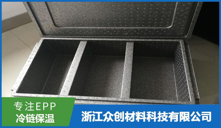 EPP蔬菜水果保鲜箱