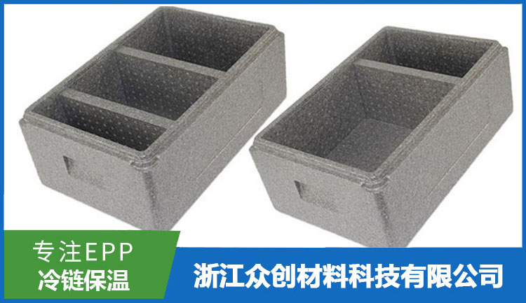 EPP食品保温箱