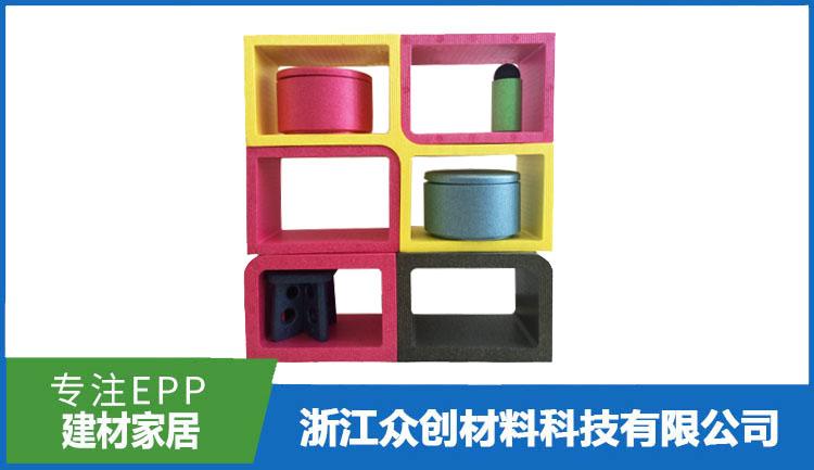 EPP泡沫置物柜