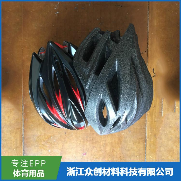 epp头盔