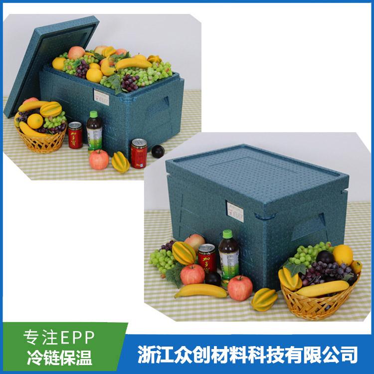 epp冷链保鲜箱