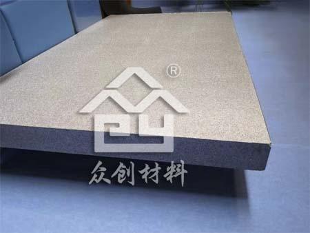 浮筑楼板保温隔声垫